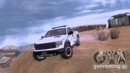 Ford Raptor Royal Canadian Mountain Police для GTA San Andreas