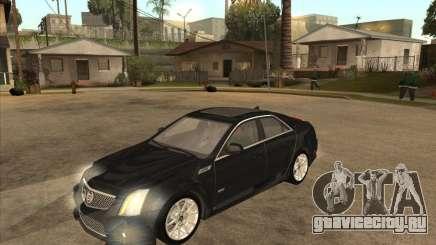 Cadillac CTS-V 2009 для GTA San Andreas