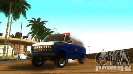 Chevrolet Van G20 BLUE NYPD 1990 для GTA San Andreas