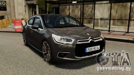Citroen DS4 2011 для GTA 4