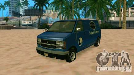 BUGSTARS Burrito from GTA IV для GTA San Andreas