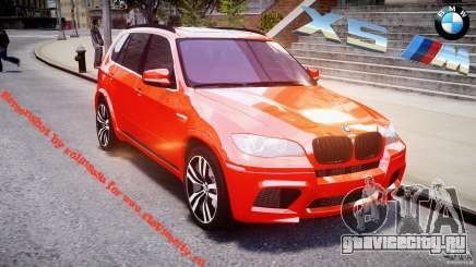 BMW X5M Chrome для GTA 4