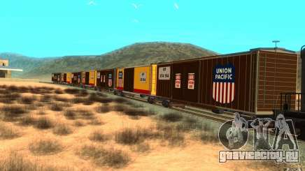 Union Pacific Reefer для GTA San Andreas