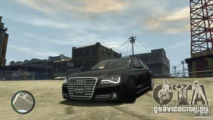 Audi A8 V8 FSI для GTA 4
