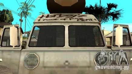 Чистые стекла в Hotdog-е для GTA San Andreas