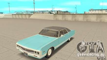 Chrysler New Yorker 4 Door Hardtop 1971 для GTA San Andreas