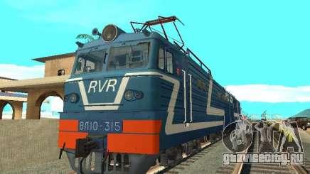 ВЛ10-315 для GTA San Andreas