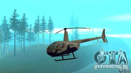 Robinson R44 Raven II NC 1.0 Скин 4 для GTA San Andreas