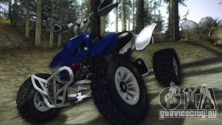 Bike Pure для GTA San Andreas