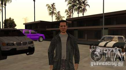 Скин члена мафии для GTA San Andreas