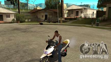 Honda Click для GTA San Andreas