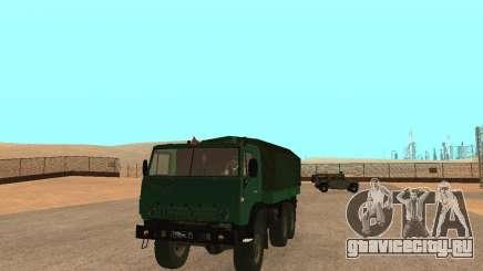 КамАЗ 4310 для GTA San Andreas