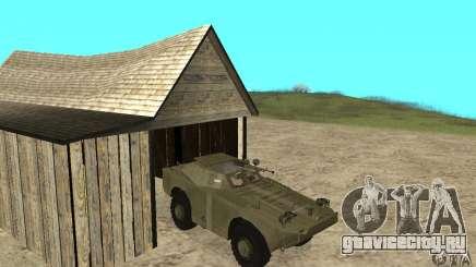 БРДМ-1 Скин 2 для GTA San Andreas
