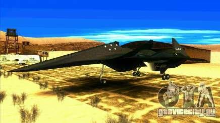 ADF-01 Falken для GTA San Andreas