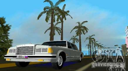 ЗиЛ 41047 для GTA Vice City