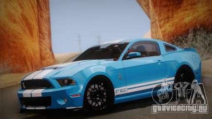 Ford Shelby GT500 2013 для GTA San Andreas