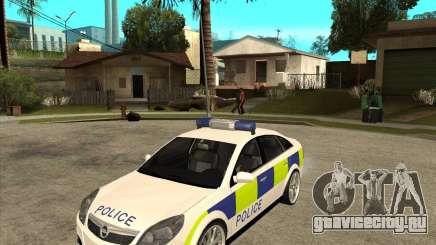 2005 Opel Vectra Police для GTA San Andreas