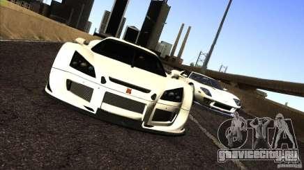Gumpert Apollo белый для GTA San Andreas
