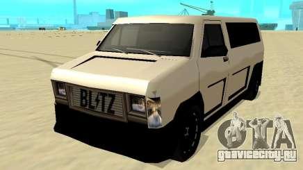 Burrito by W1nstoN для GTA San Andreas