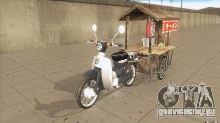 Honda Super Cub с повозкой для GTA San Andreas