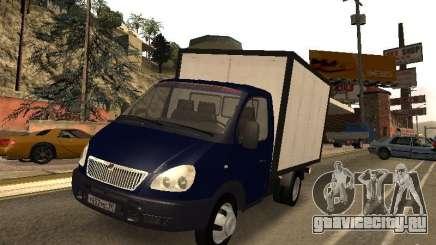 ГАЗ 3302-14 для GTA San Andreas