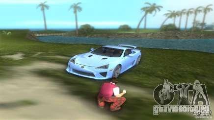 Lexus LFA для GTA Vice City