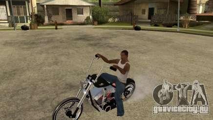 C&C chopeur для GTA San Andreas