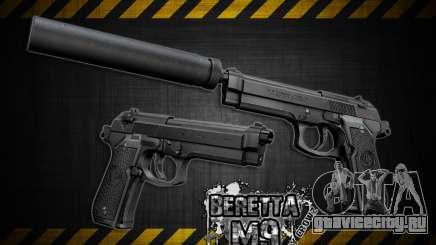 Barreta M9 and Barreta M9 Silenced для GTA San Andreas