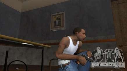 Colt для GTA San Andreas