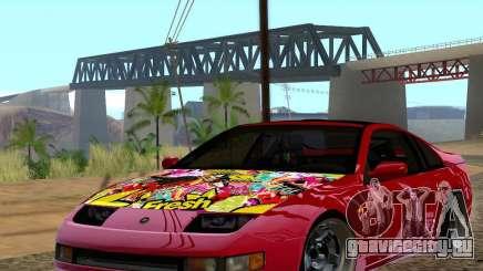 Nissan 300ZX JDM для GTA San Andreas