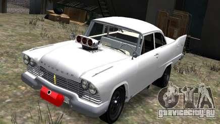 Plymouth Savoy 57 для GTA 4