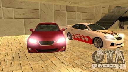 Lexus IS 350 для GTA San Andreas