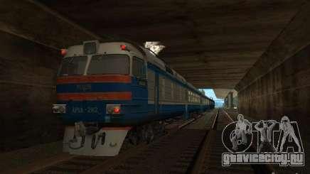 ДР1а-282 для GTA San Andreas