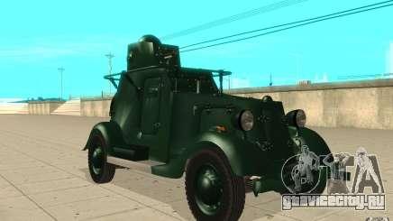 БА-20 для GTA San Andreas