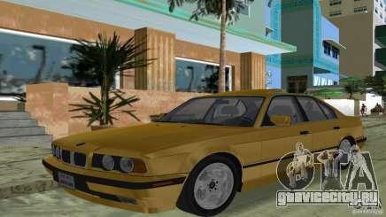 BMW 540i e34 1992 для GTA Vice City