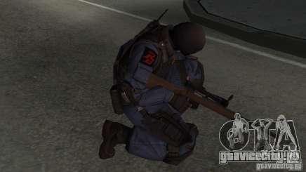 Винтовка из GTA IV для GTA San Andreas