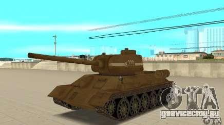 Танк T-34 для GTA San Andreas