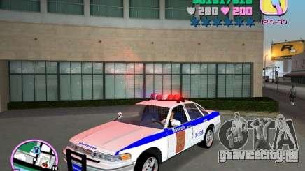 Ford Police для GTA Vice City