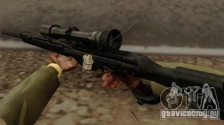 HK PSG 1 для GTA San Andreas