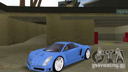 Cadillac Cien для GTA Vice City