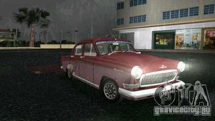 ГАЗ-21Р 1965 для GTA Vice City