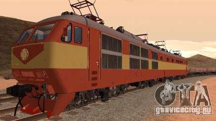ЧС200 009 для GTA San Andreas