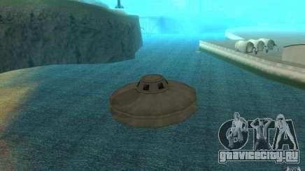 UFO для GTA San Andreas
