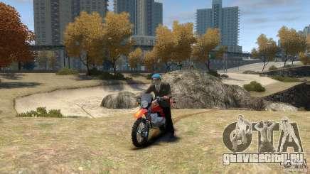 ЗИД Сова 175 Кросс для GTA 4
