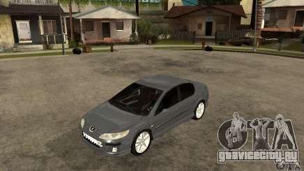 Peugeot 407 для GTA San Andreas