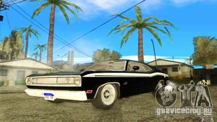 Plymouth Duster 340 1971 для GTA San Andreas