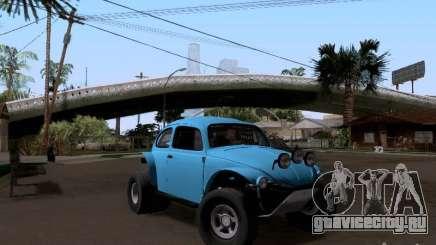 Volkswagen Buggy 1963 для GTA San Andreas