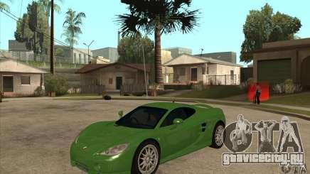 Ascari KZ1 для GTA San Andreas