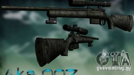 Sniper - Forest Camouflage для GTA San Andreas