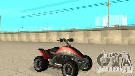 Powerquad_by-Woofi-MF скин 2 для GTA San Andreas